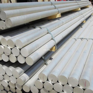 Cast Aluminium Bar/Rod