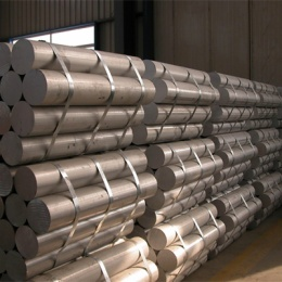 Forging Aluminium Bar/Rod