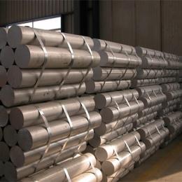 Forging Aluminium Bar/Rod